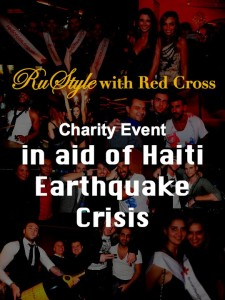 Charity Event: Haiti Appeal